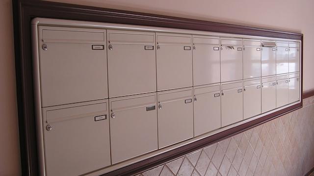 Hausmeisterservice Briefkästen